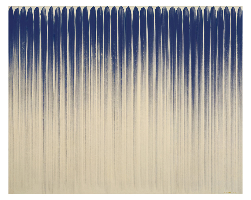 현대 미술시장에거 작품가격이 비싼 작가 이우환 작품을 그림닷컴에서 만나보세요, 당신의 공간이 매력적으로 변합니다