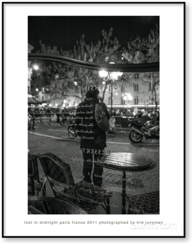 lost in midnight (paris france 2011)