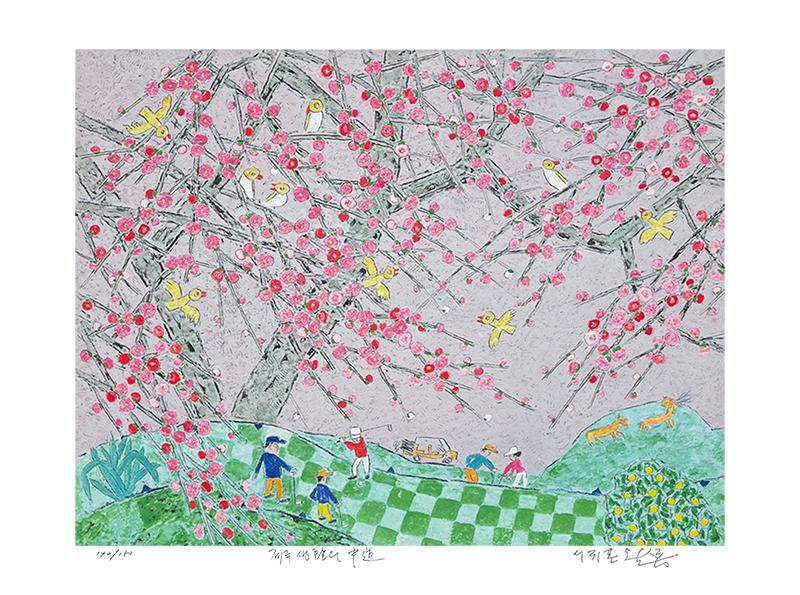 제주생활의 중도 (150 Editions) Golf on Hill Ⅱ