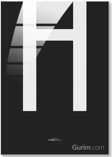 San Serief type-H