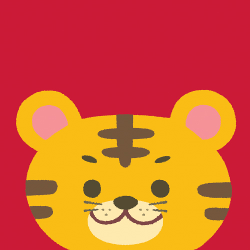 Tile Tiger