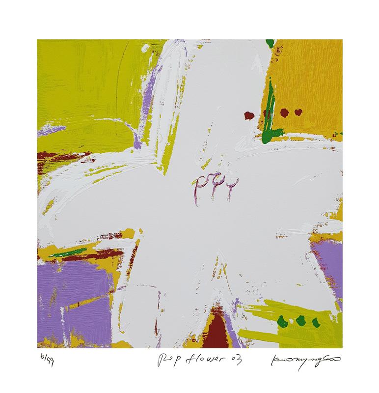 Pop Flower III (99 Editions)