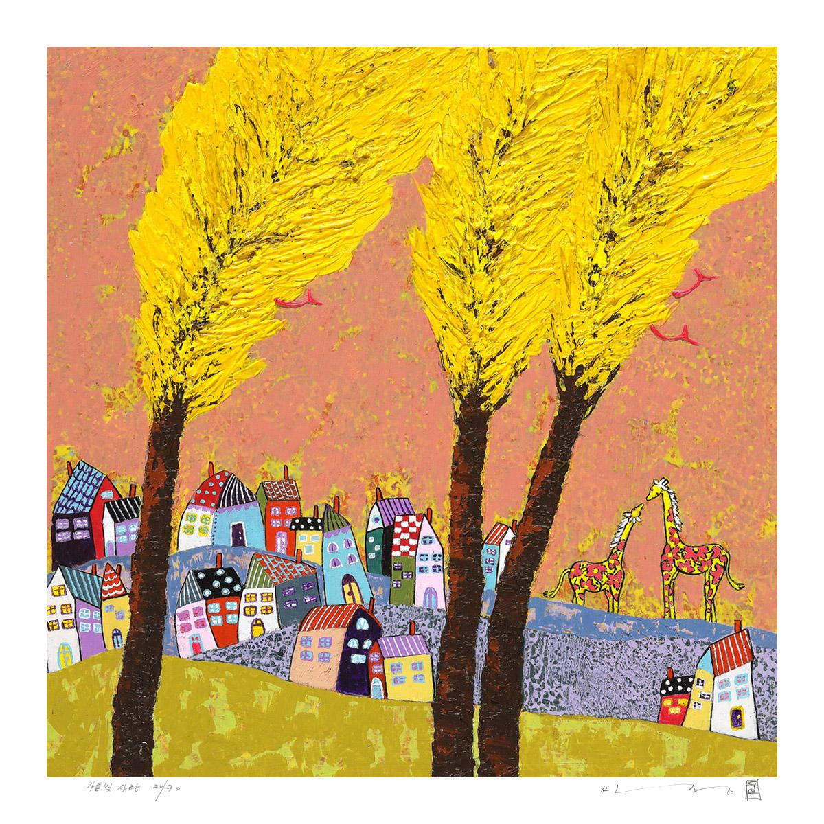 가을빛 사랑 (30 Editions)