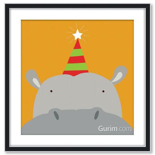 Peek-a-Boo Hippo