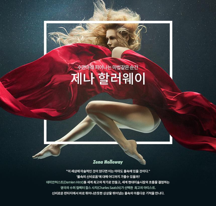 그림닷컴 기회전