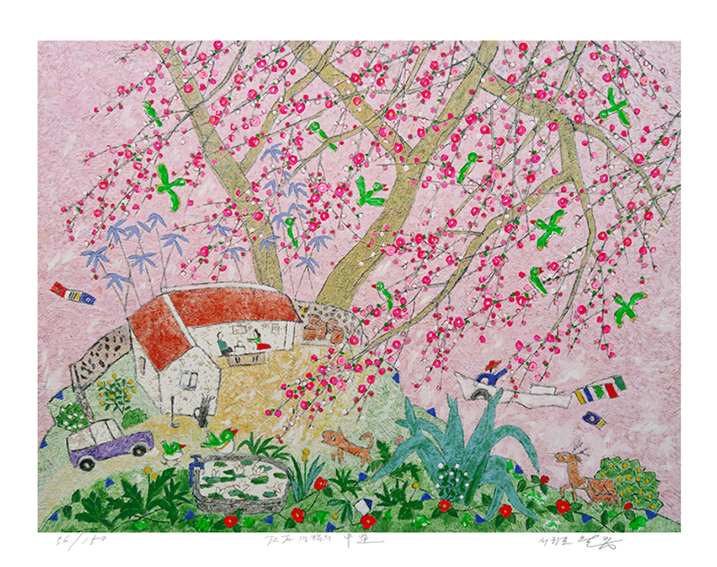 제주생활의 중도 (150 Editions) Green Birds Pink