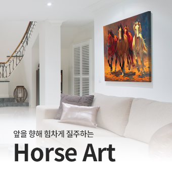 앞을 향해 힘차게 질주하는 Horse Art