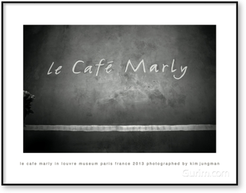 le cafe marly in louvre museum