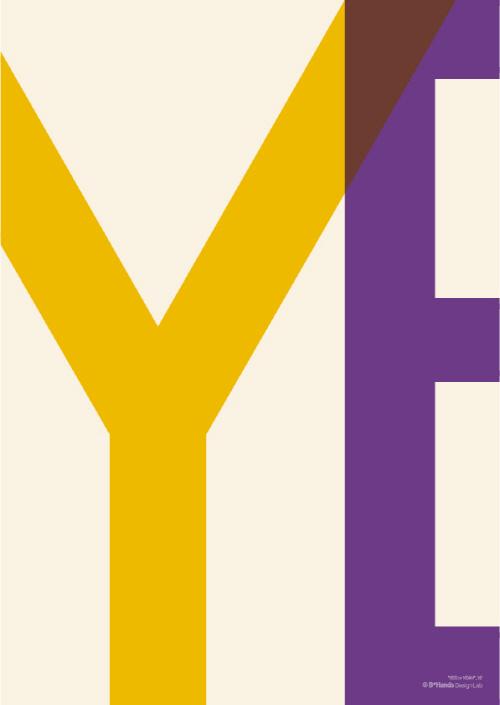 YES or YEAH - YE