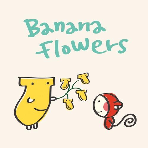 바나나꽃 Banana Flowers
