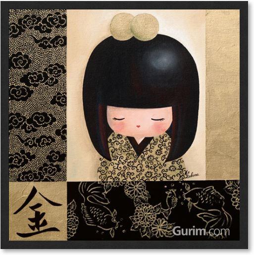 Atsuko Deco
