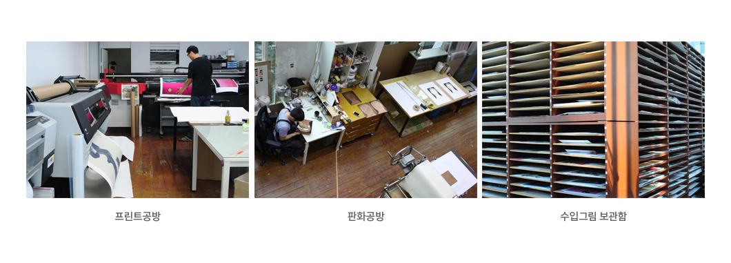 print_studio