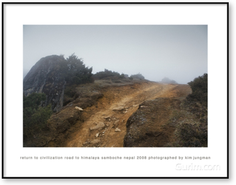 return to civilization road to himalaya (samboche nepal 2008)