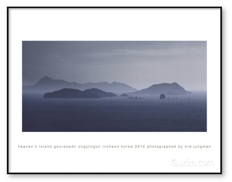 heaven's island (geureopdo ongjjingun incheon korea 2012)