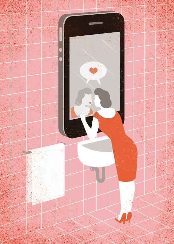 Narcissism (스타트업 협찬그림)