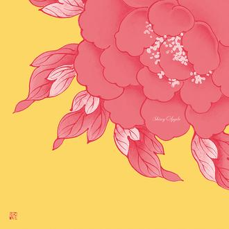 Lollipop Peony Series 7 Apple Sunshine