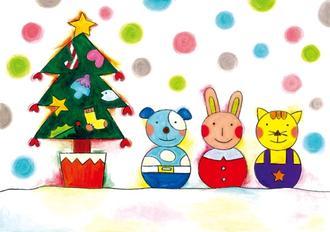 크리스마스에는 Christmas Day