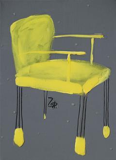 사유의 의자