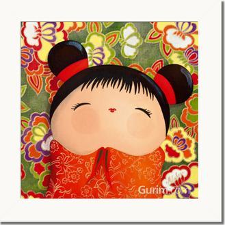Sachiko, Serie Washi