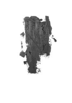 Coal I