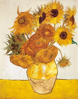 Sunflowers(해바라기)