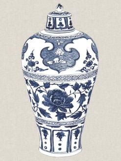 Antique Chinese Vase I
