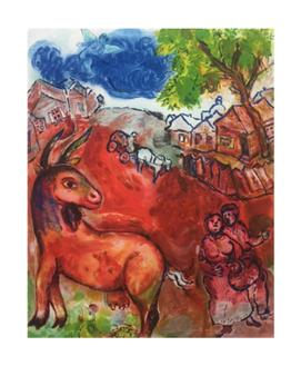 Village (500 Editions)