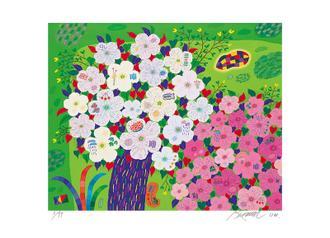 사유의 숲, Happy Tree (99 Editions)