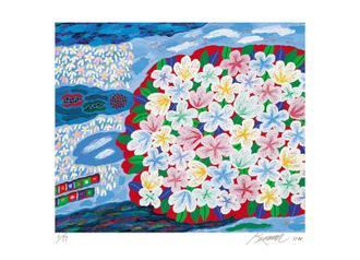 아득한 은유, 푸르른 날 (99 Editions)