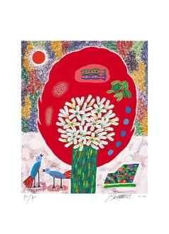 아득한 은유 - 나무, 생명의 노래가 되어 (40 Editions)