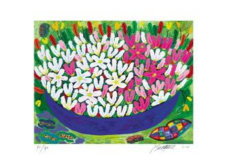 아름다움의 시원-봄의 시작 (40 Editions)
