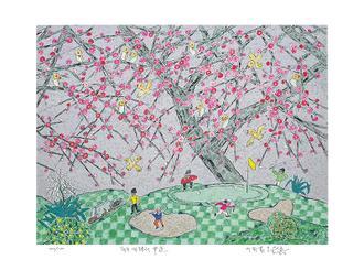 제주생활의 중도 (150 Editions) Golf Pink Sky