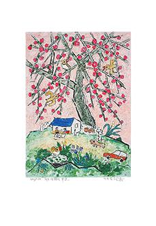 제주생활의 중도 (150 Editions) Fruit in Pink