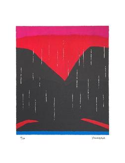 빨간산 (150 Editions)